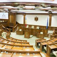 Решение парламента...